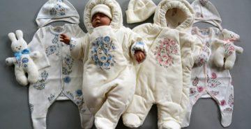 Комбинезон на выписку новорожденному
