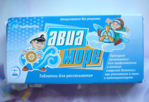 Состав таблеток Авиа-море