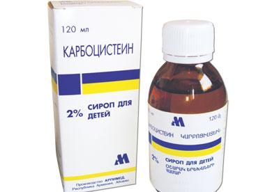 Препарат Карбоцистеин