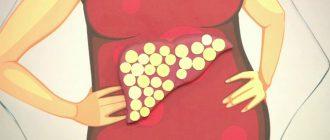 Болит печень при беременности