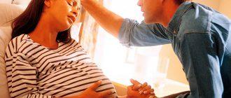 Гестоз при беременности что это