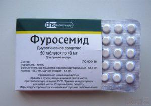 Лечение многоводия при беременности