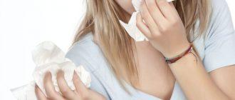 Лечение насморка при беременности нужно проводить с осторожностью