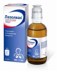 Лечение сухого кашля при беременности цена