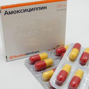 Можно ли амоксициллин при беременности