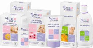 Натуральная косметика для беременных