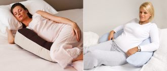 Подушка для беременных фото 5