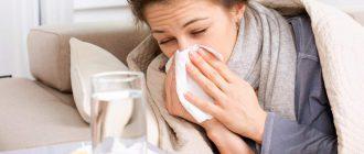 Простуда на ранних сроках беременности может быть опасна