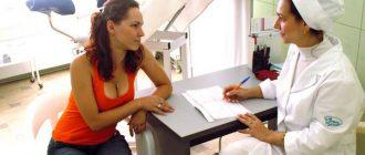 Анализы при планировании беременности - такой список может предоставить гинеколог
