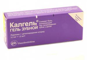 Снять зубную боль при беременности можно и помощью Калгеля