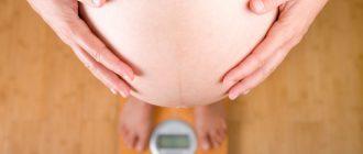 Лишний вес при беременности - негативное явление