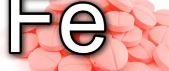 При низком уровне гемоглобина назначается железо - витамины для беременных