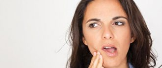 Зубная боль при беременности требует особого лечения