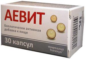 Витамины Аевит - это поливитаминный комплекс