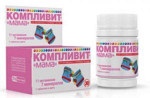 Витамины компливит мама можно принимать всего по одной таблетке в день