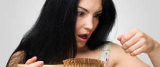 Выападение волос после родов - довольно распространенная проблема