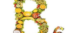 Витамин B6 при беременности - очень важный элемент для правильного развития плода