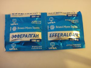 Эффералган и витамином с при беременности нужно принимать с большой осторожностью