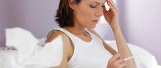 Повышенная температура при беременности может вызвать осложнения