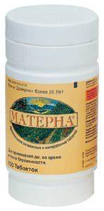 Витамины Матерна имеют некоторые противопоказания