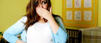 Изжога во время беременности возникает у многих женщин