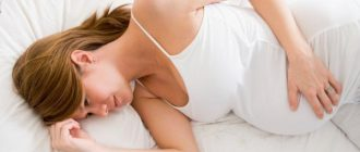 Покалывания в матке при беременности могут быть вызваны естественными причинами