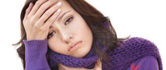 Тонзиллит при беременности опасен осложнениями
