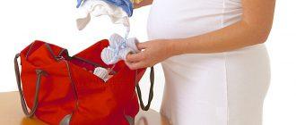 Что брать в роддом на роды, нужно определить заранее