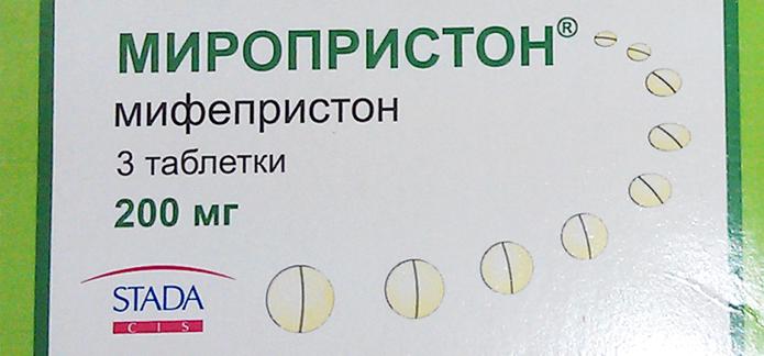 Миропристон для стимуляции родов применяют достаточно часто