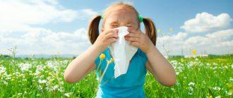 Аллергический ринит у ребенка может возникнуть в любом возрасте