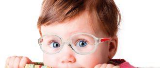 Близорукость у детей - распространенная проблема в современном мире