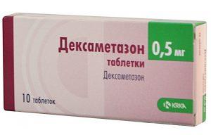 Дексаметазон при беременности используют для профилактики разных осложнений