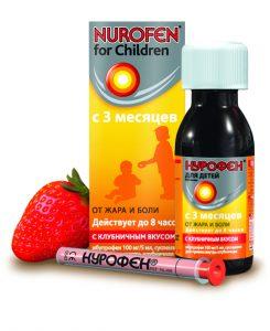 При беременности иногда назначают детский Нурофен