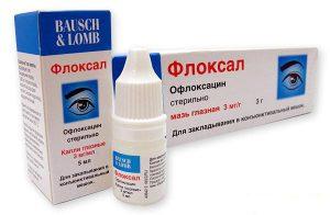 Препараты для лечения ячменя у детей