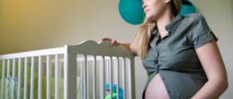 Женщина на последниих неделях беременности