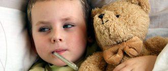 Кичечшый грипп у детей - опасное заболевание