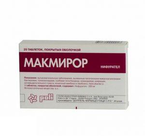Препарат для лечение лямблиоза кишечника