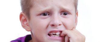 Нервные тики у детей необходимо лечить
