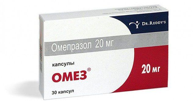Капсулы Омез