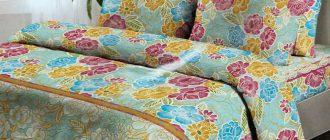 Поплиновые спальные комплекты