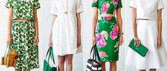 Модная одежда лета-2016
