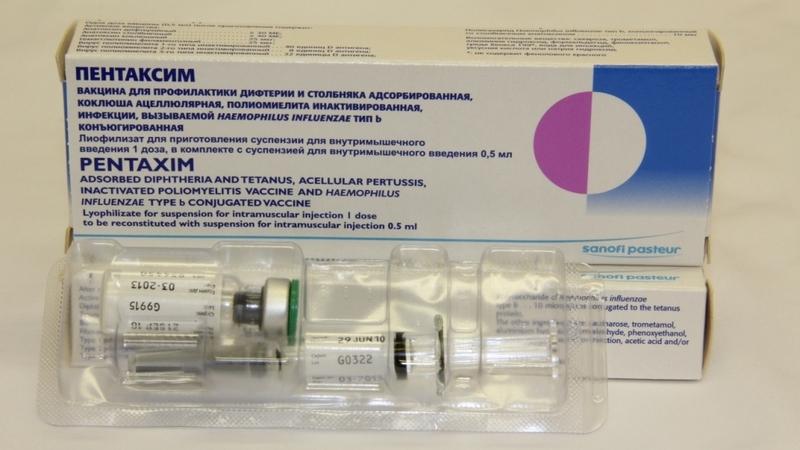 АКДС, импортная вакцина Пентаксим или Инфанрикс
