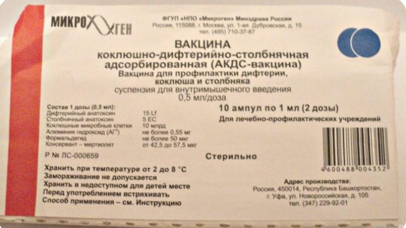Пентаксим или Инфанрикс, Комаровский