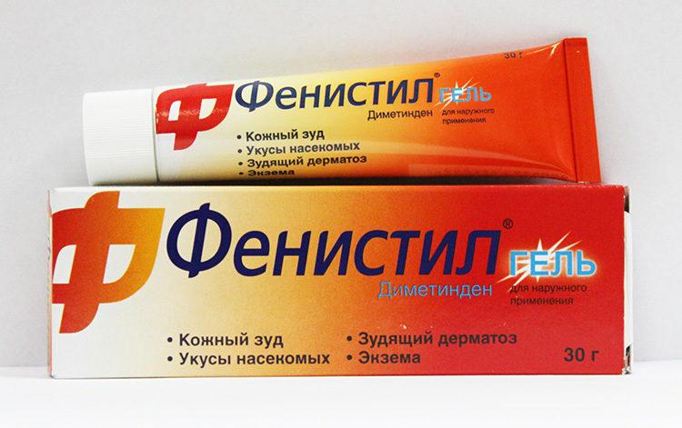 препарат фенистил