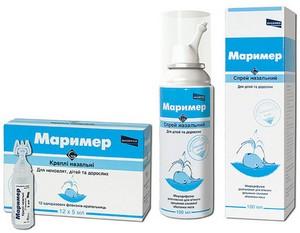 Лекарственные формы препарата Маример