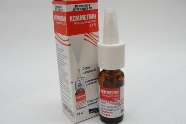 Показания и противопоказания препарата Ксимелин экстра: инструкция по применению