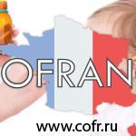 Сироп от сухого кашля для детей: список недорогих и эффективных средств