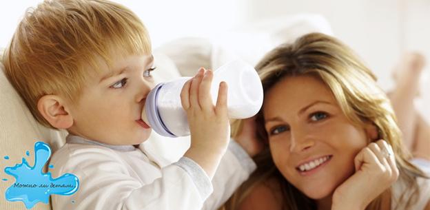 Со скольки месяцев можно давать ребенку коровье молоко: о молоке, детях, науке и мнении педиатра