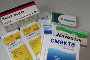 Дисбактериоз и изменение перистальтики