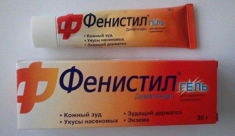 Топические формы антигистаминных препаратов